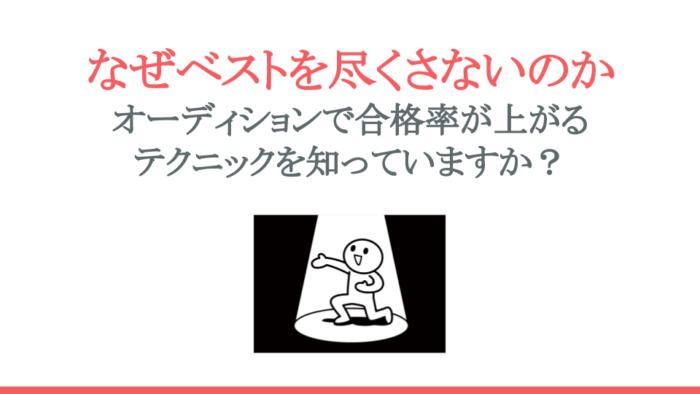 Jp見聞録 jpkenbunroku