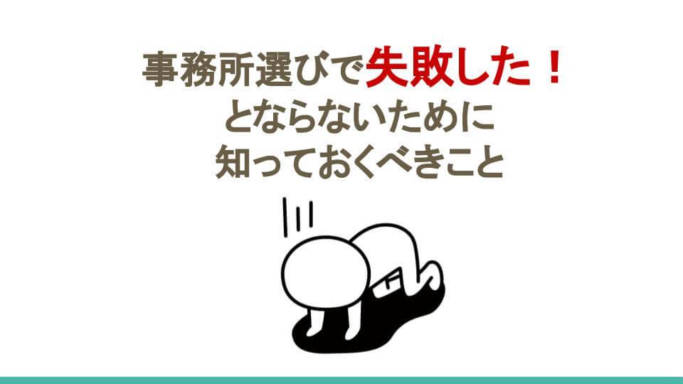 jpkenbunroku.com Jp見聞録 ちょこぴよさんによるイラストACからのイラスト